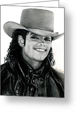 Mj Ranch Style Greeting Card by Carliss Mora