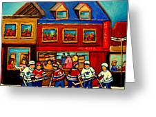 Moishes Steakhouse Hockey Practice Greeting Card by Carole Spandau