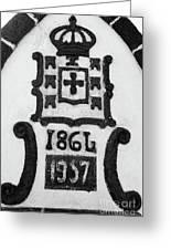 Monarchy Symbols Greeting Card by Gaspar Avila