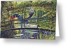 Monet Greeting Card by David Lloyd Glover