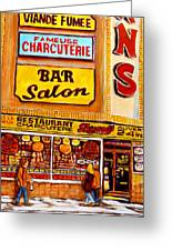 Montreal Landmarks And Legengs By Popular Cityscene Artist Carole Spandau With Over 500 Art Prints Greeting Card by Carole Spandau