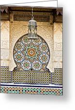 Moroccan Fountain Greeting Card by Tom Gowanlock