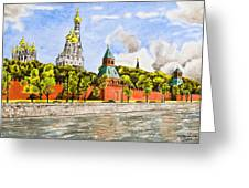 Moscow River Greeting Card by Svetlana Sewell