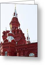 Moscow04 Greeting Card by Svetlana Sewell