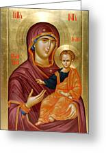 Mother Of God Greeting Card by Daniel Neculae