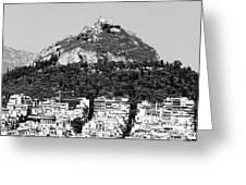 Mount Lykavittos Greeting Card by John Rizzuto