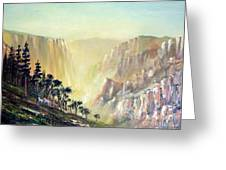 Mountain of The Horses 1989 Greeting Card by Wingsdomain Art and Photography