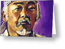 Mr Miyagi Greeting Card by Buffalo Bonker
