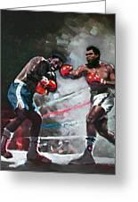 Muhammad Ali And Joe Frazier Greeting Card by Ylli Haruni