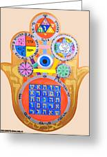 Multiple Solomaic Amulets Greeting Card by Darren Stein