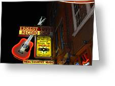 Music City Nashville Greeting Card by Susanne Van Hulst
