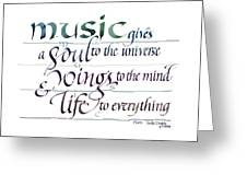Music Soul Greeting Card by Judy Dodds