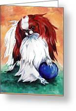 My Ball Greeting Card by Kathleen Sepulveda