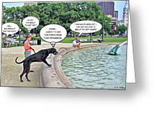 My Dog Tiny Greeting Card by Brian Wallace