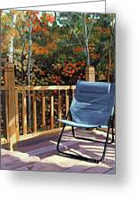 My Favorite Spot Greeting Card by Lynne Reichhart