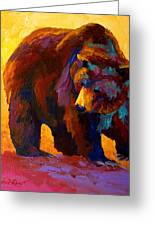 My Fish - Grizzly Bear Greeting Card by Marion Rose