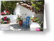 My Greek Garden Greeting Card by Yvonne Ayoub
