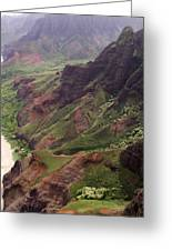 Na Pali Coast Greeting Card by Amy Fose