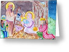 Nativity Greeting Card by Jame Hayes