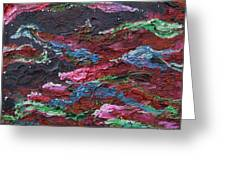 Nebula Greeting Card by Brandi Webster