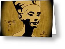 Nefertiti Egyptian Queen Greeting Card by Georgeta  Blanaru