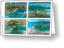 New Earth 1992-95 Greeting Card by Glenn Bautista