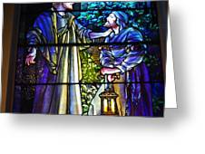 Nicodemus Came To Him at Night Greeting Card by PG REPRODUCTIONS