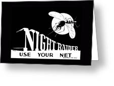 Night Raider Ww2 Malaria Poster Greeting Card by War Is Hell Store