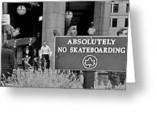 No Skateboarding Greeting Card by Brian Wallace