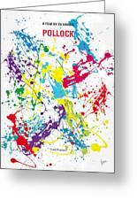 No065 My Polock Minimal Movie Poster Greeting Card by Chungkong Art