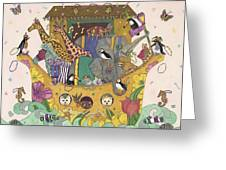 Noah's Ark Greeting Card by Dee Van Houten