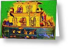 Noahs Ark From My Point Greeting Card by Deborah MacQuarrie