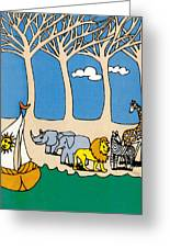 Noah's Ark Greeting Card by Genevieve Esson