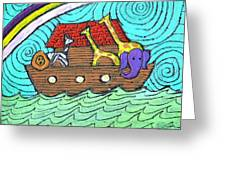 Noahs Ark Two Greeting Card by Wayne Potrafka