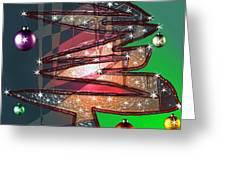 noel Greeting Card by Mimo Krouzian