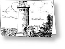 North Head Lighthouse Greeting Card by Lawrence Tripoli