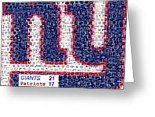 NY Giants Super Bowl Mosaic Greeting Card by Paul Van Scott