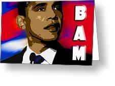 Obama Greeting Card by John Keaton