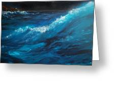 Ocean II Greeting Card by Patricia Motley