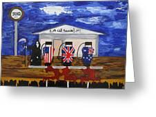 Oil Greeting Card by Antonio Raul
