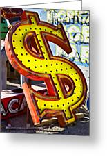 Old Dollar Sign Greeting Card by Garry Gay