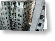 Old Run-down Concrete High-rise Apartment Buildings In Kowloon Greeting Card by Sami Sarkis