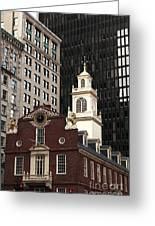 Old State House Greeting Card by John Rizzuto