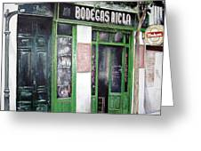 Old Tavern-madrid Greeting Card by Tomas Castano