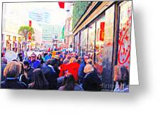 On The Day Before Christmas . Stockton Street San Francisco . Photo Artwork Greeting Card by Wingsdomain Art and Photography