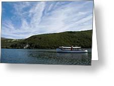On The Lake Greeting Card by Svetlana Sewell
