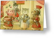 Opera Greeting Card by Kestutis Kasparavicius