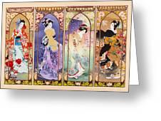 Oriental Gate Multi-pic Greeting Card by Haruyo Morita