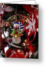 Ornament 1 Greeting Card by Joyce StJames