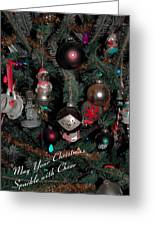 Ornamental Greeting Card by DigiArt Diaries by Vicky B Fuller